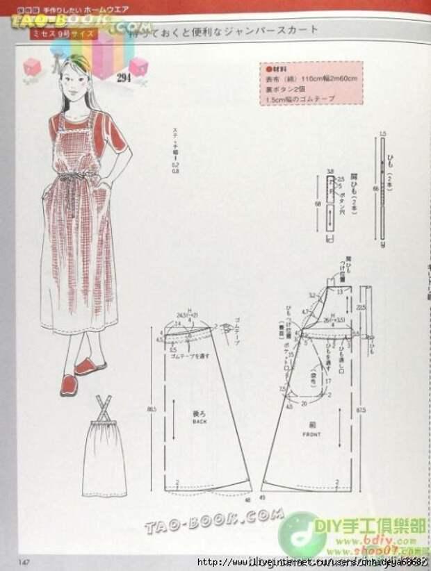 Платье-фартук, идеи и выкройки
