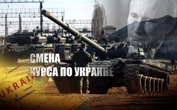 «Путина достали»: Спустя 7 лет Россия кардинально меняет позицию по Украине