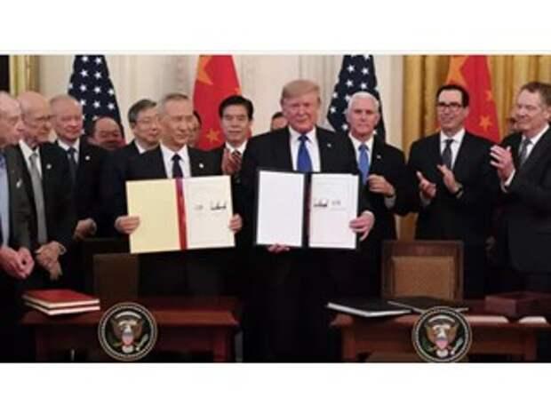 Фиаско Трампа — проблемы Байдена. Китай побеждает в торговой войне