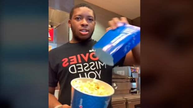 Блогер раскрыл тайну попкорна в кинотеатрах и удивил пользователей