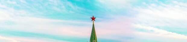 Звезда волхвов