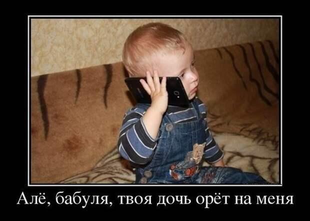Дети - цветы жизни! :)
