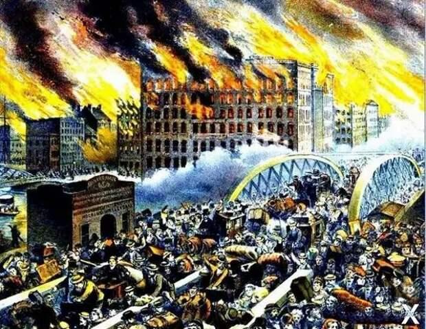 Чикаго. Пожар.1871 год