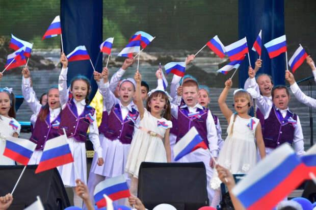 День России в Краснодаре: флешмобы и концерты во дворах