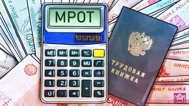 Независимые профсоюзы предлагают увеличить МРОТ до 41 тысячи рублей