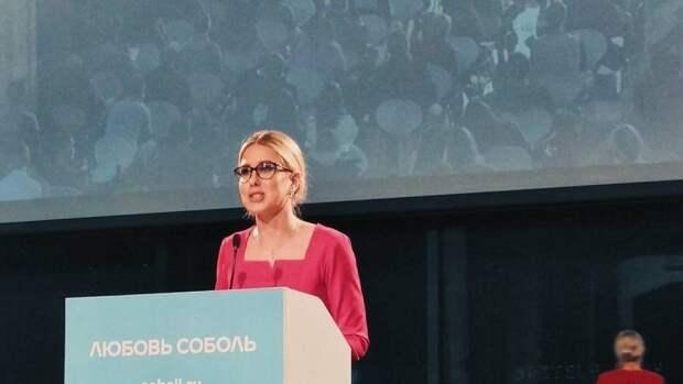 Адвокат Гуревич посоветовала объявленной в розыск Соболь учиться мыть посуду