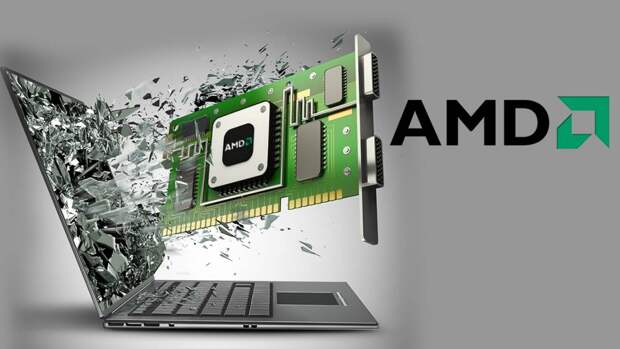 Новые процессоры AMD дадут игровые возможности со сверхнизким энергопотреблением
