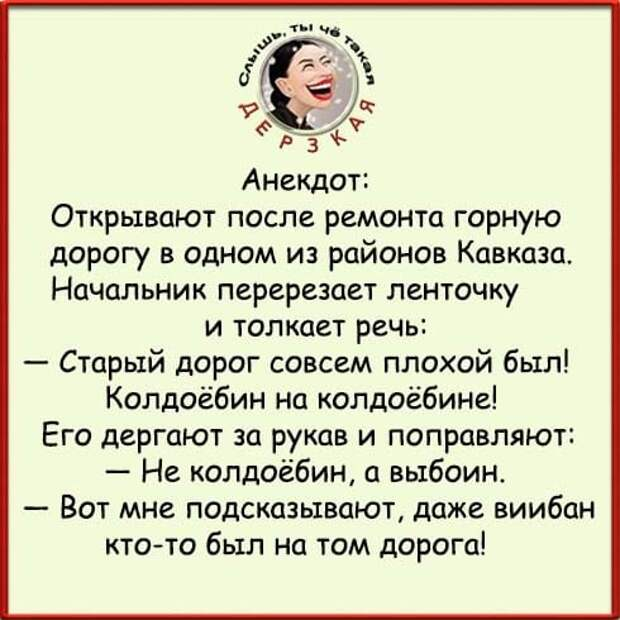 — Россия все-таки ввела экономические санкции против Украины...