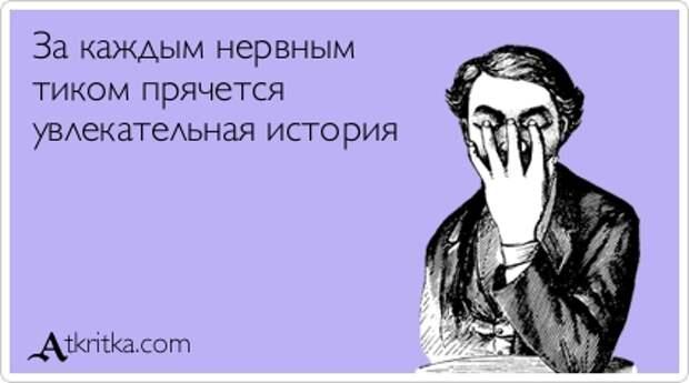 http://atkritka.com/upload/iblock/0fa/atkritka_1497952844_996.jpg