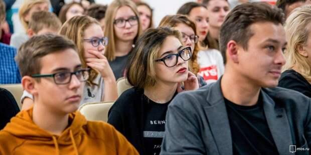 Московские школьники поучаствуют в увлекательных субботах/ Фото mos.ru