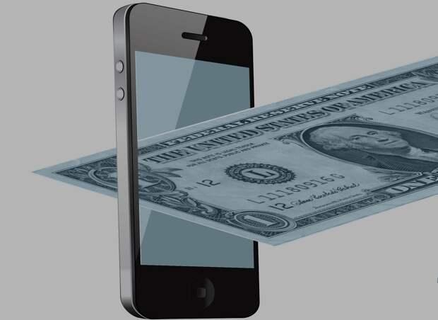 Севастополец вместе с телефоном продал свой банковский счет