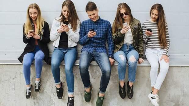 Ученые выяснили, к чему стремятся российские подростки
