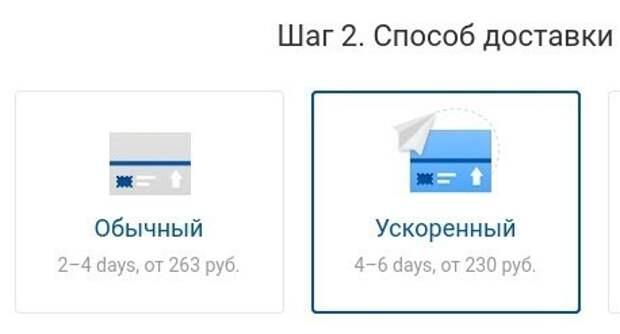 Почта России, ты вообще нормальная?