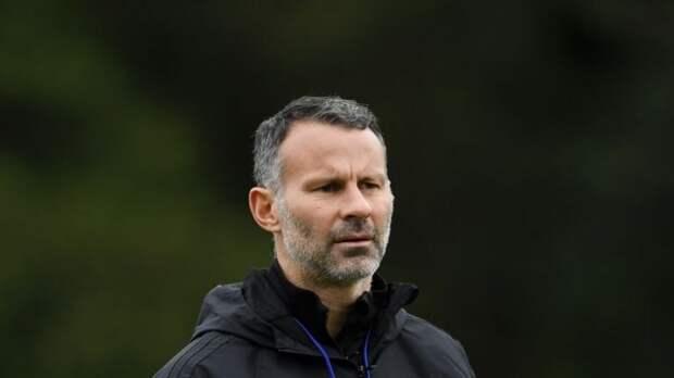 Гиггз отстранен от работы на Евро-2020 во главе сборной Уэльса