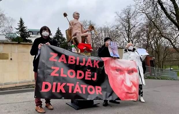 Как Чехия стала инструментом в геополитической игре