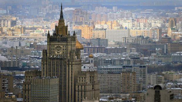 Ливийская делегация прибыла с рабочим визитом в Москву