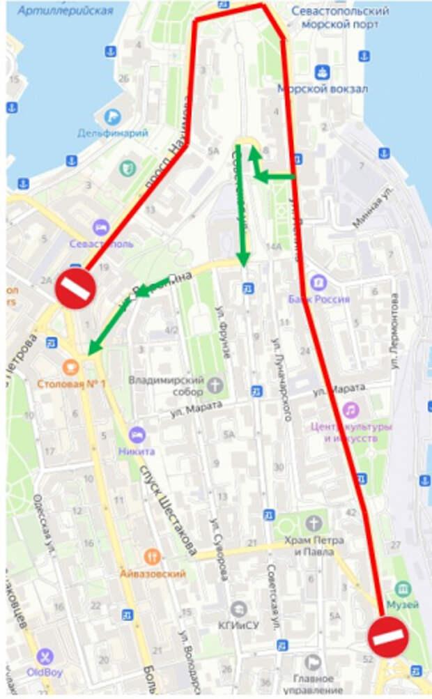 Движение перекроют в Севастополе в дни репетиций парада 3 и 5 мая