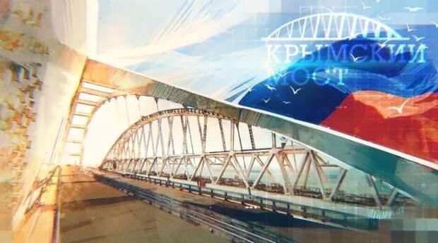ВСУ отвели 36 часов на «разрушение» Крымского моста и «захват» полуострова