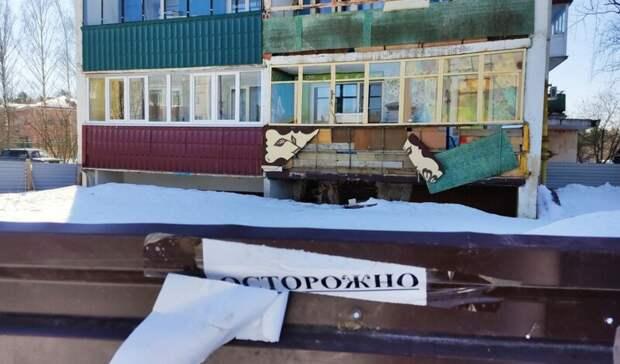 Жители аварийного дома в Выксе Нижегородской области требуют реконструкции