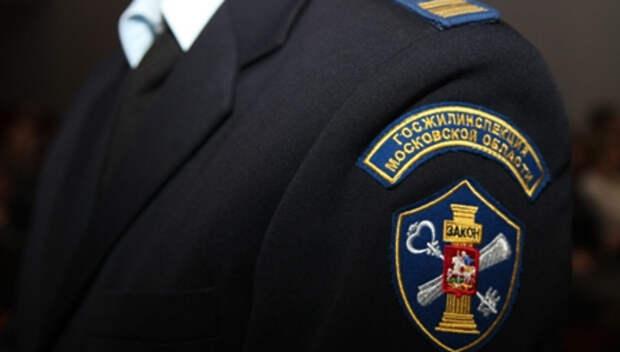 Свыше 5,8 тыс нарушений по предписаниям Госжилинспекции устранили в Подмосковье