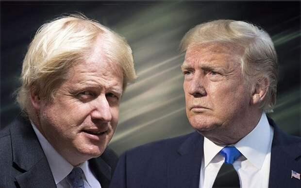 Атлантическая торговая сделка