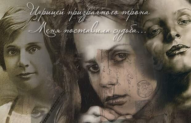 Елизавета Ивановна Дмитриева./ Фото: sotvori-sebia-sam.ru