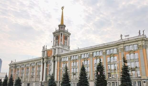 ФСБ обыскивает медиахолдинг администрации Екатеринбурга