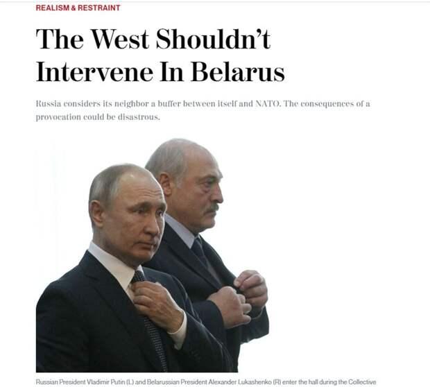 ТАС: США и ЕС не должны вмешиваться в дела Беларуси