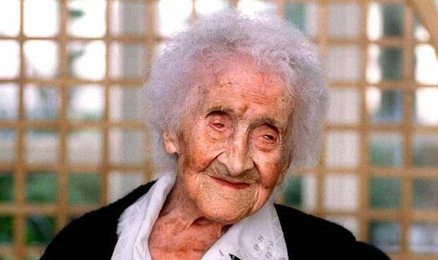 Жанна Кальман - французская долгожительница. Интересные факты о недвижимости