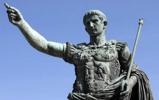 Дар императора Августа