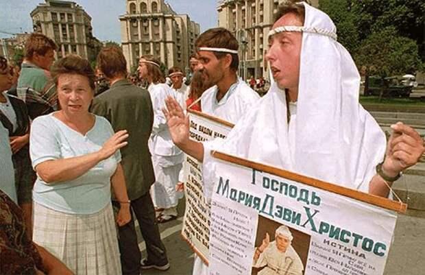 7 фактов о секте «Белое братство», члены которой ждали конца света в 1993 году