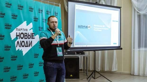 Новые люди провели масштабные учения вРостове-на-Дону