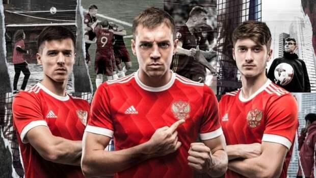 Сборную РФ признали лучшей командой ЧМ-2018