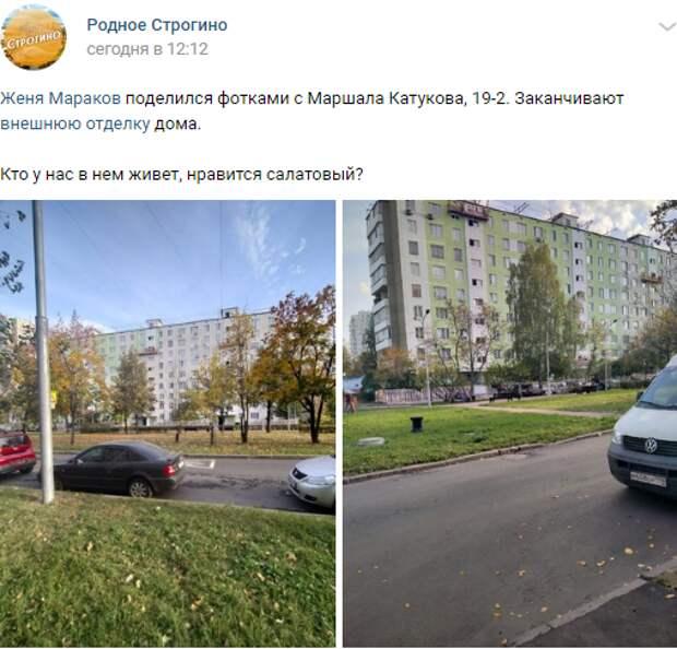 Работы по отделке дома на Маршала Катукова близки к завершению