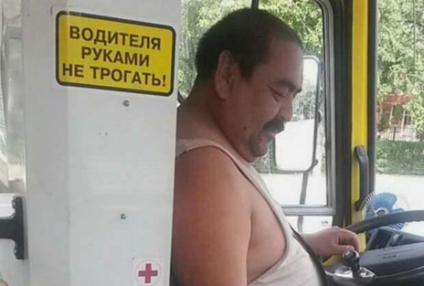Никакого тактильного контакта! | Фото: WomanAdvice.ru.