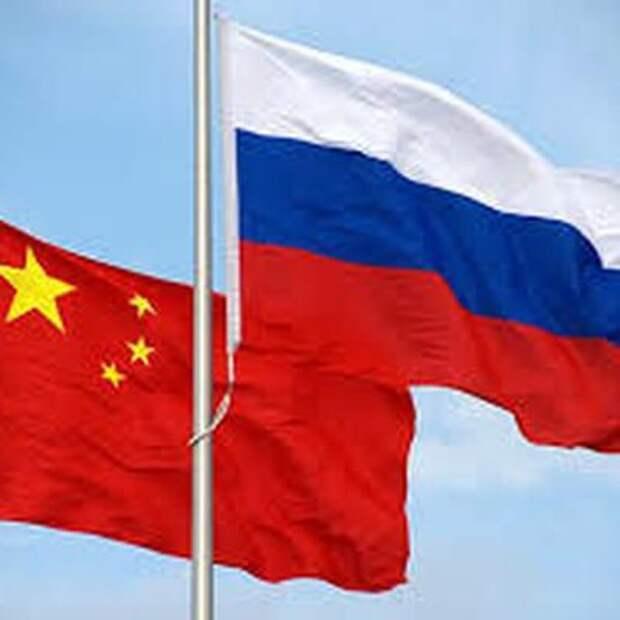 Россия и Китай не приемлют попыток США прервать реализацию плана по решению иранской ядерной проблемы