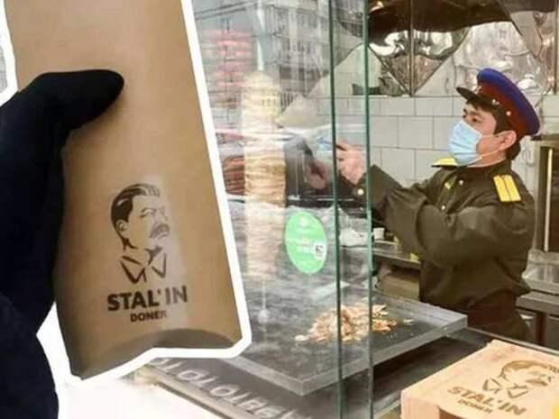 Шаурмичную со Сталиным разгромили в Москве