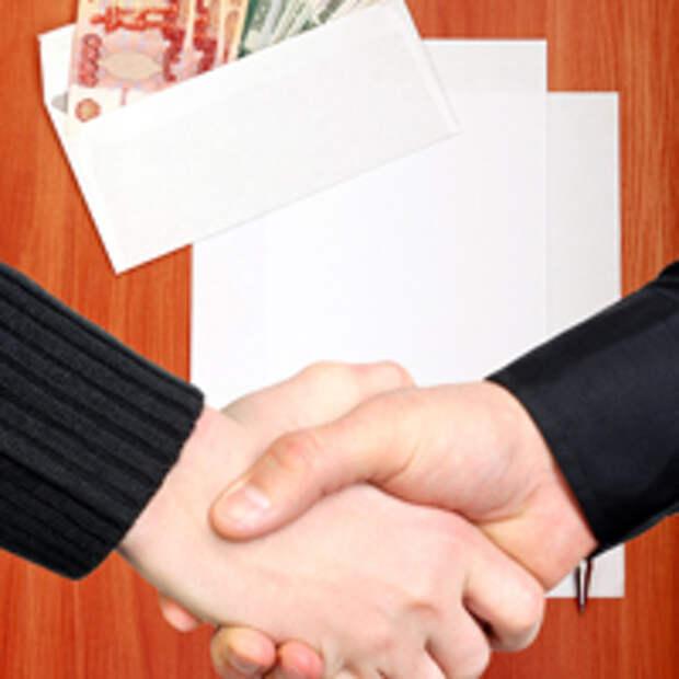 Близким родственникам могут запретить работать в одной государственной или муниципальной организации