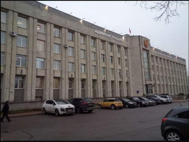 Сколько еще жителям Фрунзенского района страдать от бездеятельности Серова?