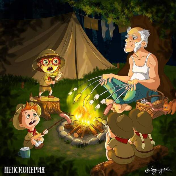 Художница из России продолжает отправлять культовых персонажей на пенсию. И возраст им не помеха!