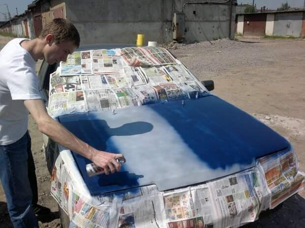 4. Процесс создания шедевра автомобильные приколы, перекрасил тачку, понты, рисунок на авто, фото, юмор