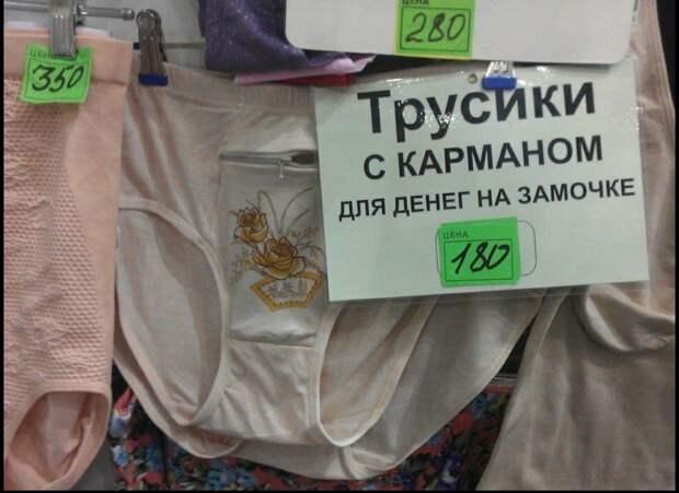 - Марьиванна, я вам дам 1000 рублей, а вы мне 5 поставьте...