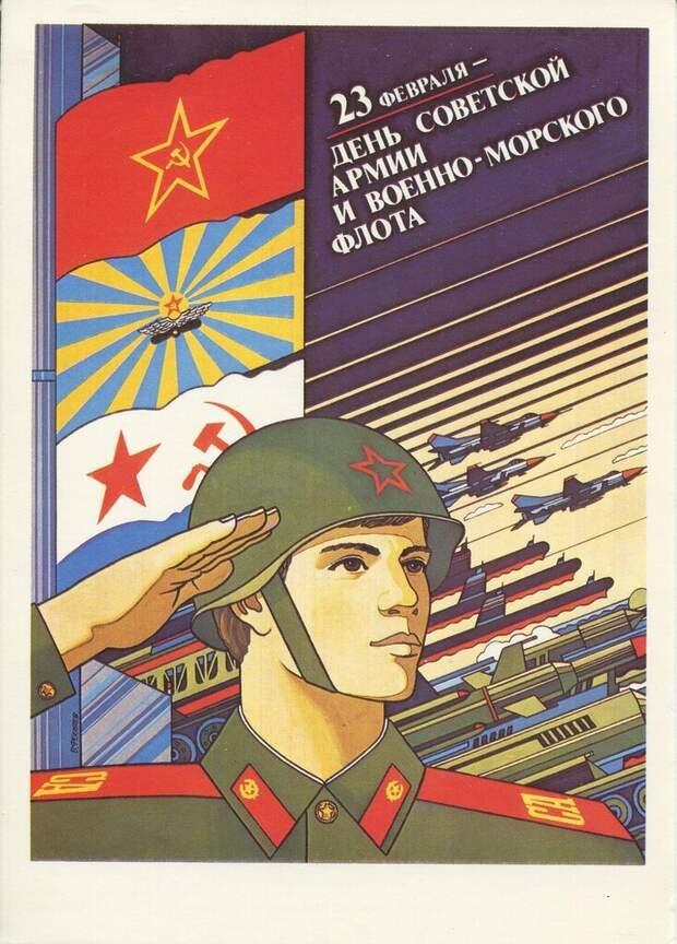 Один день советского солдата
