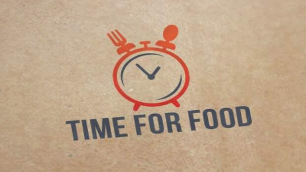 Картинки по запросу еда по расписанию