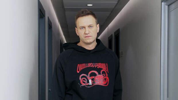 Сергей Карнаухов напомнил сторонникам Навального о последствиях поддержки ФБК