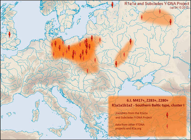 География гаплотипа R1a1a1g2* принадлежащего Рюриковичам Волконским, Оболенским, Барятинским.