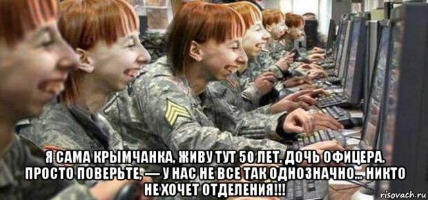 """""""НеБратушки"""""""
