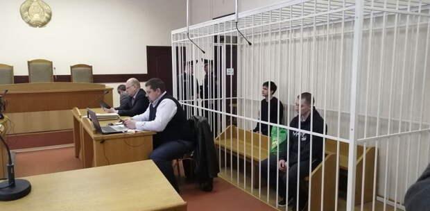 «Где же наш МИД?» – граждане России получили тюремные сроки в Белоруссии