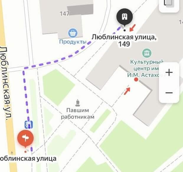 В культурном центре им. Астахова отремонтируют уличную площадку