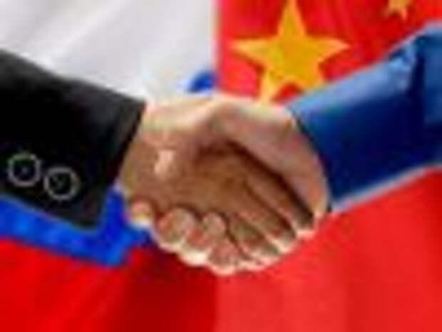 """Россия-Китай - новый этап """"братской дружбы""""?"""